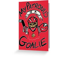 My Patronus is a Goalie (CHI Edition) Greeting Card