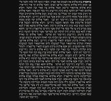 Bərešith - In The Beginning (Genesis 1) Mens V-Neck T-Shirt