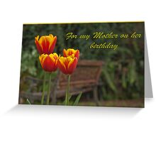 Mother's Garden Greeting Card