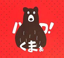 Hello bear <3 by strawberringo