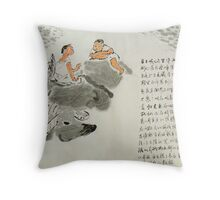 shepherd   dialogue  Throw Pillow