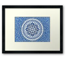 Yin Yang Mandala Pattern (Blue & Yellow) Framed Print