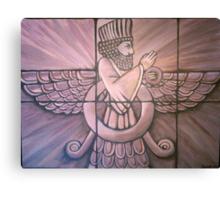 Ahura Mazda Canvas Print