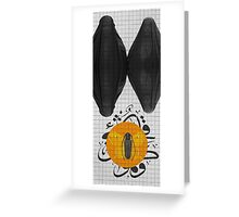 Pupal Stage Greeting Card