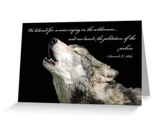 The Jubilation Of The Wolves (V2) Greeting Card