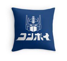 Optimus Prime / Convoy Throw Pillow
