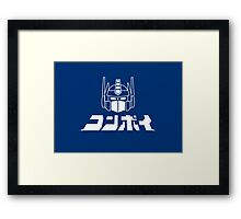 Optimus Prime / Convoy Framed Print