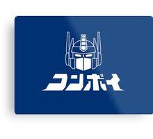Optimus Prime / Convoy Metal Print