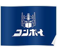 Optimus Prime / Convoy Poster