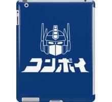 Optimus Prime / Convoy iPad Case/Skin