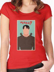 Berserk - Guts / Gattsu - The Black Swordsman -Minimalist Women's Fitted Scoop T-Shirt