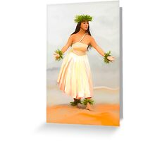Painted Hula Greeting Card