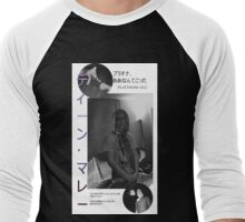 Asian Movie Poster - Baseball Tee Men's Baseball ¾ T-Shirt