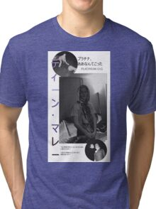 Asian Movie Poster - Baseball Tee Tri-blend T-Shirt