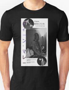 Asian Movie Poster - Baseball Tee T-Shirt