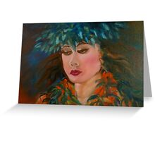 Merrie Monarch Hula Maiden Greeting Card