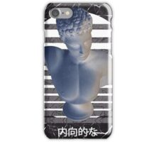 UNKNOWN PARADISE iPhone Case/Skin