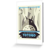 My Neighbor Totoro Greeting Card