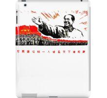 China Propaganda - Mao iPad Case/Skin