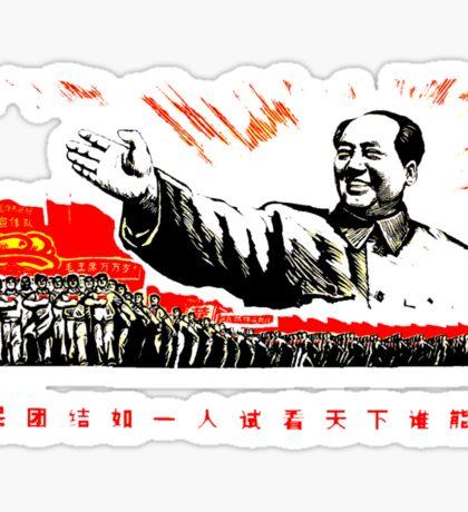 China Propaganda - Mao Sticker