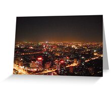 Beijing by night Greeting Card