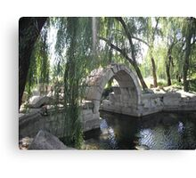 The Ruins of the Imperial Gardens of Beijing Canvas Print