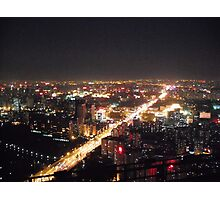 Beijing by night Photographic Print