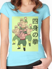 Shishin no Ken! Women's Fitted Scoop T-Shirt