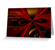 Still Love Dancing With You ... Greeting Card