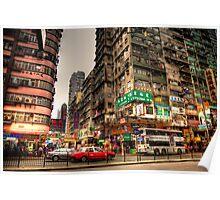 Nathan Road - Hong Kong Poster