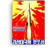 North Korean Propaganda - Rocket Canvas Print