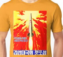 North Korean Propaganda - Rocket Unisex T-Shirt