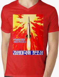 North Korean Propaganda - Rocket T-Shirt