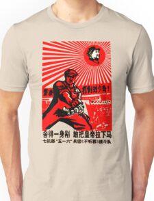 China Propaganda - The Worker Unisex T-Shirt