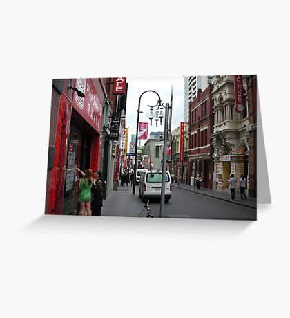 Colorful street  Greeting Card