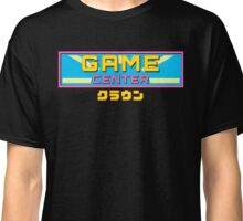 Game Center Crown Classic T-Shirt