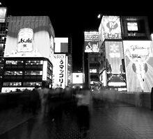 Downtown Osaka by Matthew Pugh