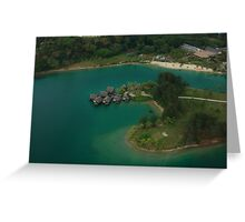 Efate by Helicopter Greeting Card
