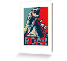 ROAR! Greeting Card
