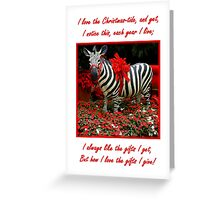 Get And Give Greeting Card