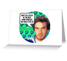 PewDiePie DON'T BE A SALAD! Greeting Card