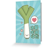 Leeks are Awesome (Card Version) Greeting Card