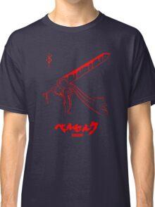 The Black Swordsman - Guts - Berserk - Red Outline Classic T-Shirt