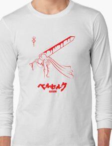 The Black Swordsman - Guts - Berserk - Red Outline Long Sleeve T-Shirt