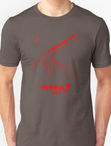 The Black Swordsman - Guts - Berserk - Red Outline Unisex T-Shirt