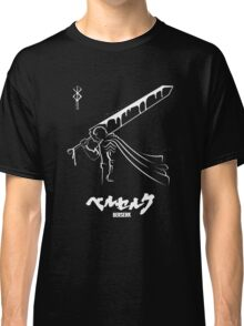 The Black Swordsman - Guts - Berserk - White Outline Classic T-Shirt