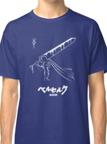 The Black Swordsman - Guts - Berserk - White Outline Classic T-Shirt
