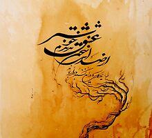Sedaye eshgh by Firoozeh Farnoosh