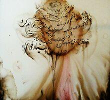 Love Flower by Firoozeh Farnoosh