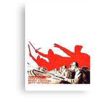 USSR Propaganda - Attack Canvas Print